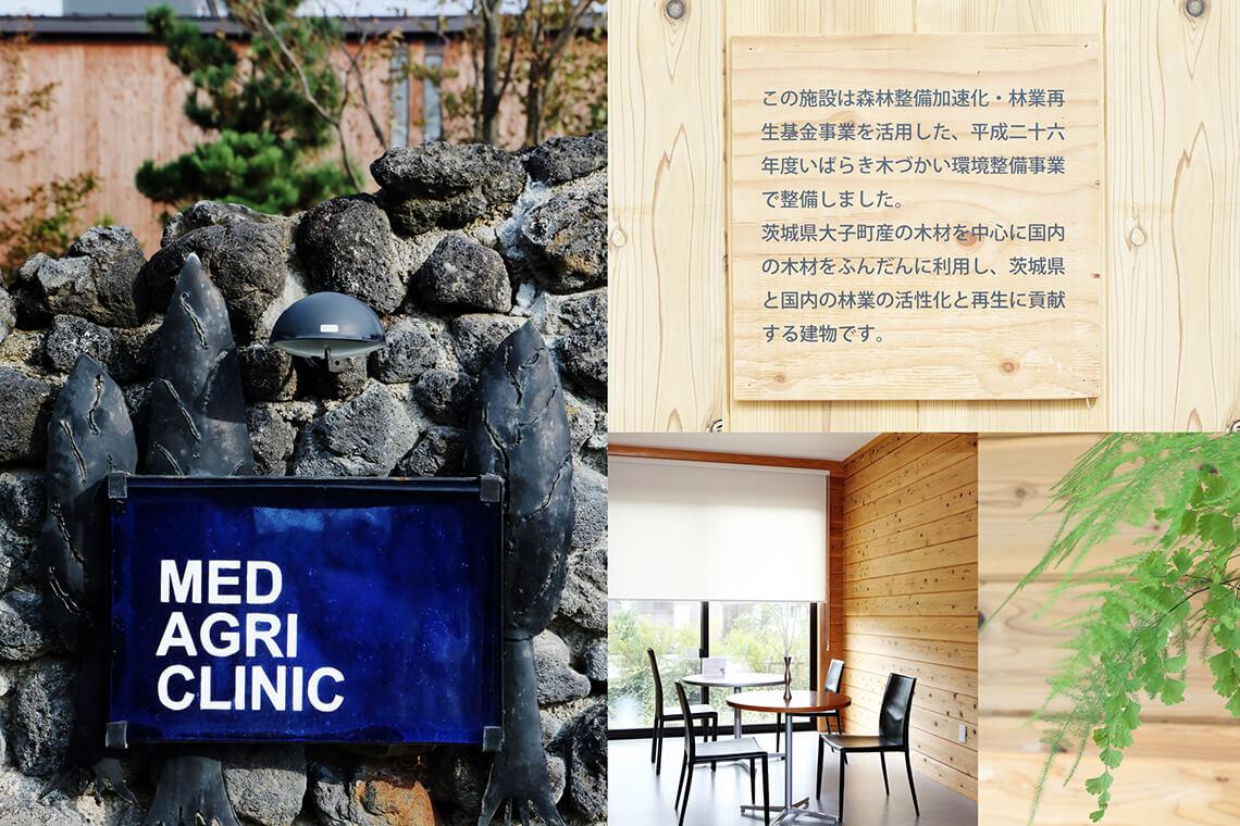 この施設は森林整備加速化・林業再生基金事業を活用した、平成26年度いばらき木づかい環境整備事業で整備しました。茨城県大子町の木材を中心に国内の木材をふんだんに活用し、茨城県と国内の林業の活性化と再生に貢献する建物です。